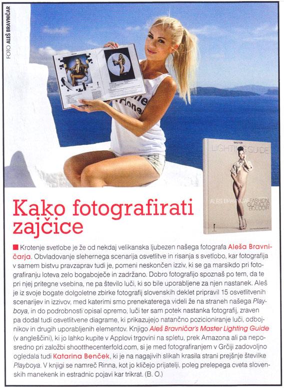 alespbsi-book-plug1