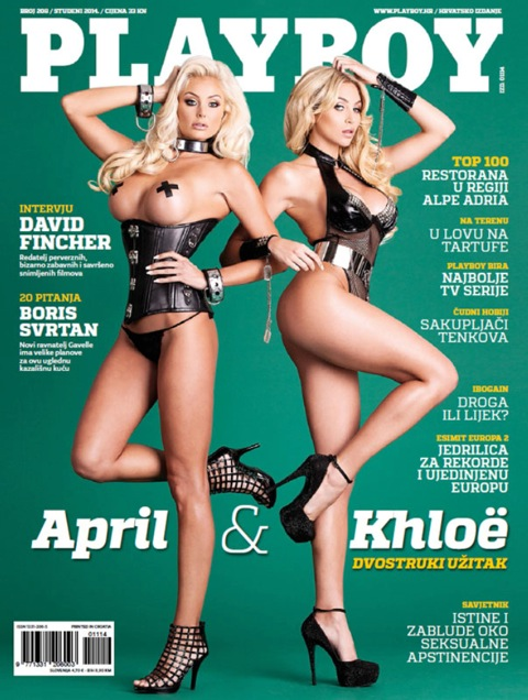 0COVER April & KHLOE