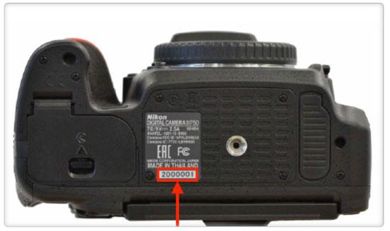 nikon-cam-serial568