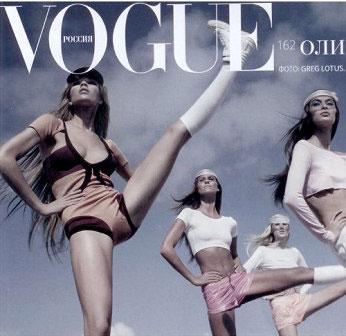 Dashil-Vogue