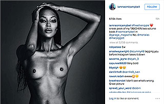 Naomi-Campbell-Topless-Instagram320