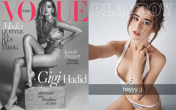 vogue-vs-playboy-cover-fb