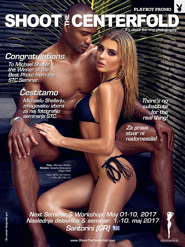 Playboy-ad-Bali