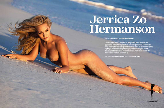 Jerrica-1-568
