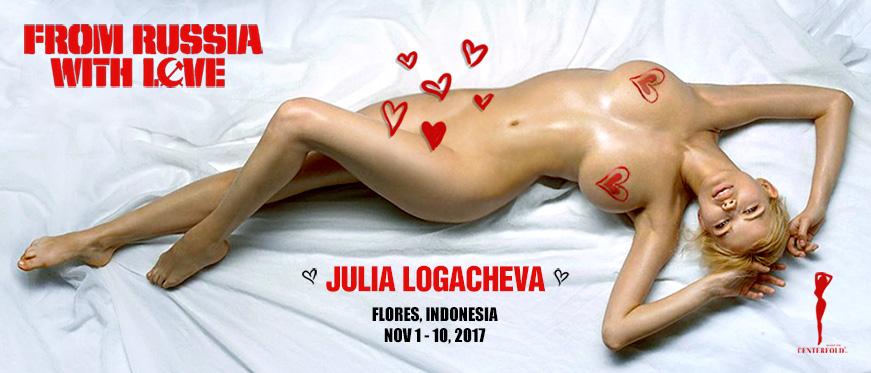 Julia-871