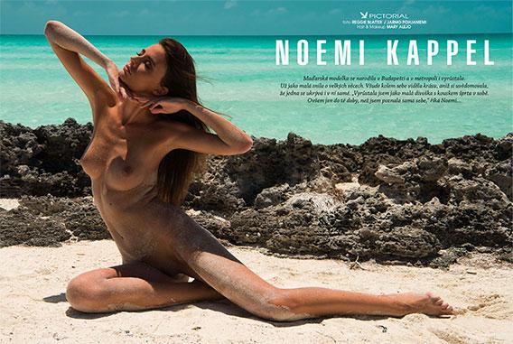 Noemi-Reggie-Playboy-568